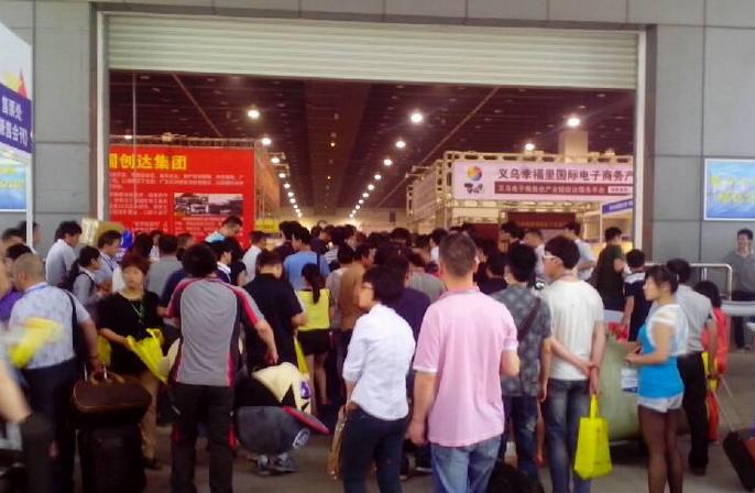 义乌博览会入口处